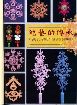 макраме схемы плетения для начинающих, детские новогодние прически.